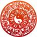 Image of Čínský nový rok dřevěné Kozy